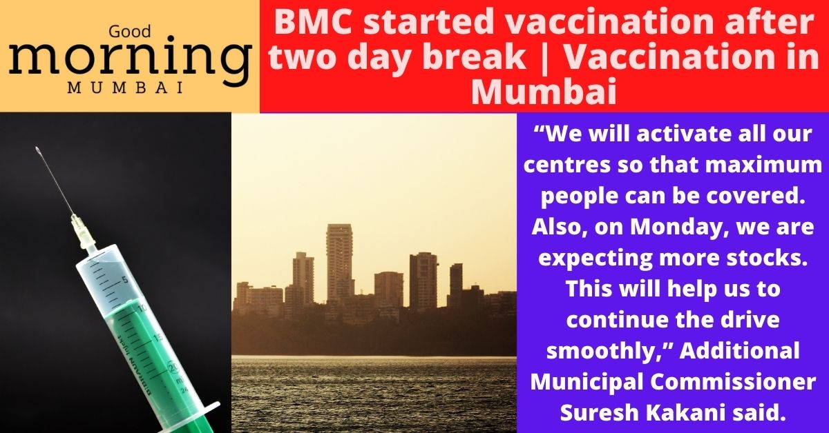 BMC started vaccination after two day break Vaccination in Mumbai
