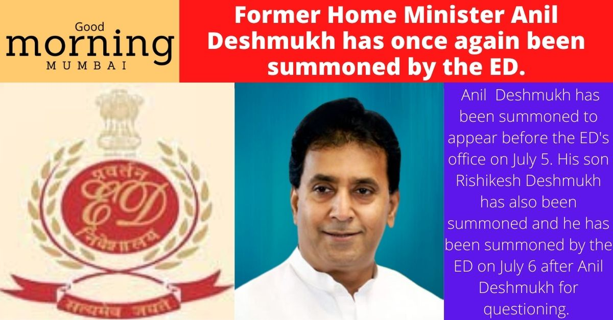Former-Home-Minister-Anil-Deshmukh-has-once-again-been-summoned-by-the-ED