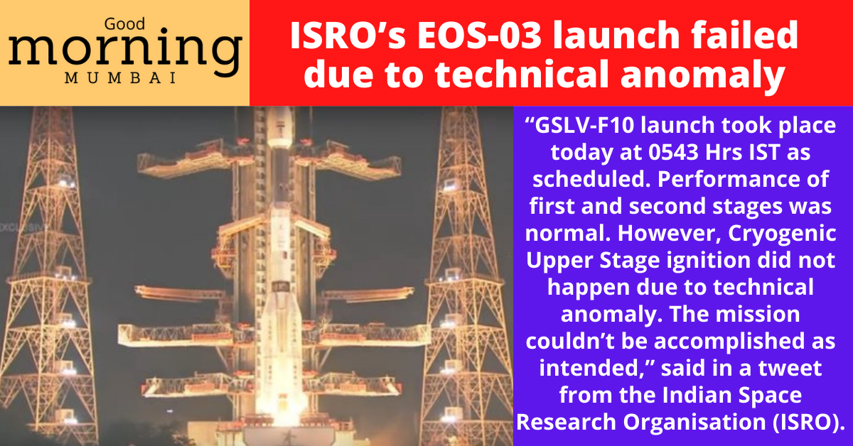 ISRO's EOS-03 launch failed due to technical anomaly